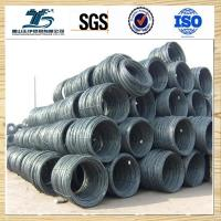 Buy cheap Steel Wire Rod/Coil SAE1006B 1008B 1010B 1018B dia 5.5mm-14mm from wholesalers
