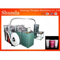 High Speed Automatic Cup Making Machine With Switzerland Hot Air System