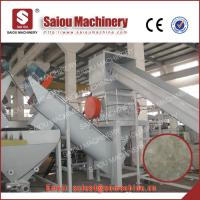 Quality PP PE film waste garbage recycling machine for sale