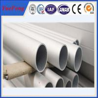 Quality Anodized/polishing alu tubes 12 years quality guaranteen period aluminium price per kilo for sale