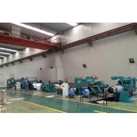 China Hot / Cold Rolled Metal Sheet Cutting Machine With 500-1600mm on sale