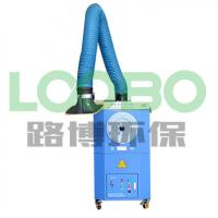 China Portable Welding Fume Extraction System from Qingdao LOOBO manufacture, portable fume extractor on sale
