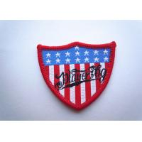 Buy Apparel Iron On Clothing Patches Environmental For Home Textile at wholesale prices