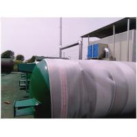 Buy ASME Approved Natural Gas Storage Tank Separator Vessel High Temperature at wholesale prices