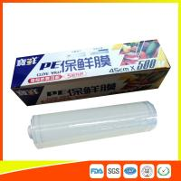 Quality Large Size Stretch Catering Size Cling Film For Food Wrap Anti Fog FDA Standards for sale