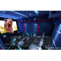Quality Exciting Indoor / Outdoor 5D Movie Theater Equipment With Decoration Effect for sale