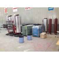 Quality High Purity Medical Oxygen producing plants For Hospital , cryogenic nitrogen plant for sale