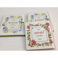 China Calendar Note Book Magazine Hardbound Book Binding Services Logo Embossing on sale