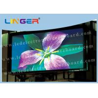 Quality Customized Digital Electronic LED Full Color Display Big 8mm Pixel Pitch for sale