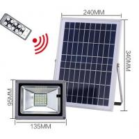 Buy cheap 30led remote control Solar floodlight from wholesalers