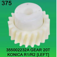Quality 355002232A / 3550 02232A GEAR TEETH-20 (LEFT) FOR KONICA R1,R2 minilab for sale