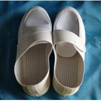 Quality Antistatic Mesh Shoes for sale