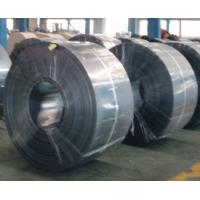Quality cooler, Welding pipe, C-channel, rims Continous Black annealing cold rolled steel strip for sale