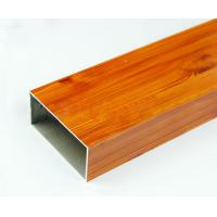 Quality Square Wood Finished Aluminum Door Frame Profile For Construction Material for sale