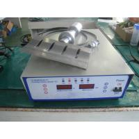 Quality hand type ultrasound chocolate coco ultrasonic food cutting slicing cutter for sale