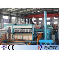 Quality High Efficiency Paper Pulp Egg Tray Molding Machine For 6 / 12 / 18 / 20 / 30 eggs for sale
