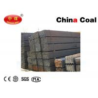 Q235 SS400 U Channel Steel Stainless Steel Channel A36 Hot Rolled U Channel Steel for sale
