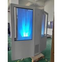 Quality IP65 Waterproof Outdoor Digital Signage 43'' Anti Dust With Double Sided LCD Screen for sale