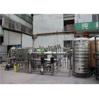 Quality 380V Deionized Water System RO Plant With Stainless Steel 304 Tank for sale