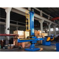 China Column&Boom welding machinate with 5T welding positioner on sale