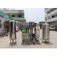 Buy Low Noise Ship 2000L Seawater Desalination Equipment at wholesale prices