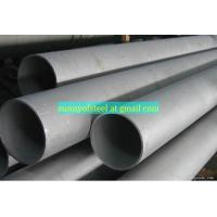 Quality alloy 8252.4858NiCr21MoN 08825NC 21 FeDu pipe tube for sale