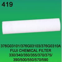 Quality 376G03101 / 376G03103 / 376G0310A CHEMICAL FILTER FOR FUJI FRONTIER 330,340,350,355,370,375,390,500,550,570,590 minilab for sale