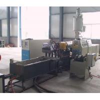 China Plastic Machine for PP Strapping Band Extruding on sale