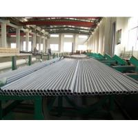 Quality Stainless Steel Seamless Tube, ASTM A213 TP347/347H, Heat Exchanger Application for sale