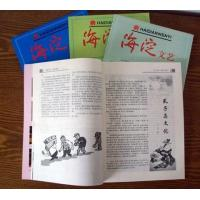 China Beijing Printing Booklet for sale