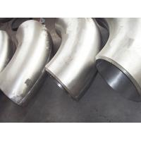 Quality ASME B16.9 Stainless Steel Pipe Fittings Welded P235GH TC1 / TC2 P265GH TC1 for sale