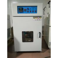 China QHL-602  Hot Air Blast Drying Oven with white color in mirror stainless steel #304 on sale