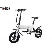 China 14 Inch Long Range Electric Bike 250w 36v Lithium Battery AC 110-240V TM-KV-1420 on sale