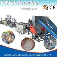 Buy cheap Pet Recycling Machine/Pet Flake Washing Line/Pet Bottle Recycling Plant from wholesalers