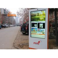 Quality High Brightness Outdoor LCD Display Monitor Sunlight Readable Zinc Coated Steel for sale