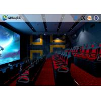 Buy Electronic 4D Theater System 4D Motion Chair Surrounding Environment Simulation at wholesale prices