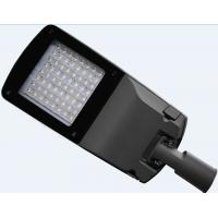 Quality 100W LED Cobra Steet Lamp / Outdoor Solar Powered Roadway lights 6 - 10m Height for sale