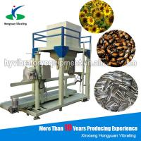 China high weighing accuracy watermelon seed sunflower seed filling packaging machine on sale