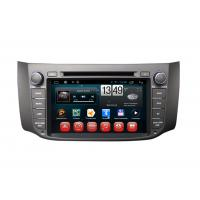 Quality Nissan Sylphy Bluebird Car Multimedia Navigation System Car TV With ISDB-T DVB-T NTSC for sale
