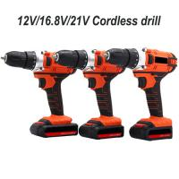 China 2200mAh Electric Power Drill , Battery Operated Drill Machine With 2 Battery Pack for sale