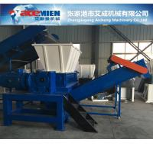 China High quality two shaft shredding machine PE PP plastic crusher Plant Waste film Shredder tire crusher shreeder machinery on sale