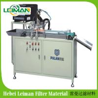 China PLFJ-2   Panel Air Filter Gluing Machine on sale