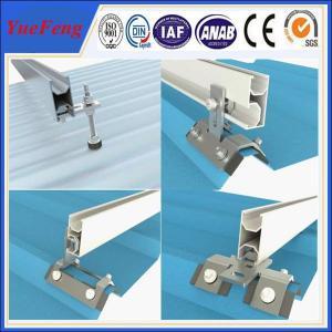 Quality solar panel mounting rails,solar panel mounting hardware,solar mounting for sale