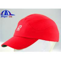 Quality Sports Custom Running Caps With Flat Embroidery Logo for sale