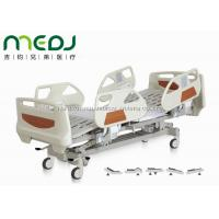 Quality MJSD04-07 Paralysis Patient Bed Electric Height Adjustable 220V Power Supply for sale