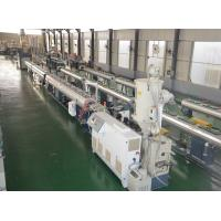 Quality Water Air Plastic Pipe Extrusion Machine 15KW Motor Power With CE Certificate Plastic Pipe Machine for sale