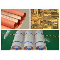 Quality 18 micron EDCU electrolytic copper foil single side type with width 530 mm for Samsung mobile phone for sale