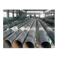 Buy cheap Large Diameter 219-3040 SSAW Steel Pipe For Petroleum and Gas Industry from wholesalers