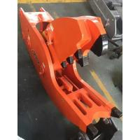 China Secondary Demolition Tools Hydraulic Concrete Crusher for 20t Excavator on sale