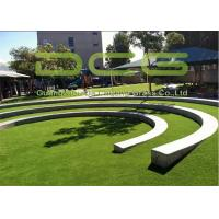 Quality Anti - UV Realistic Artificial Lawn Grass High Temperature Resistance for sale